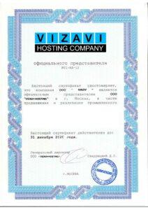 официальный представительегорьевске